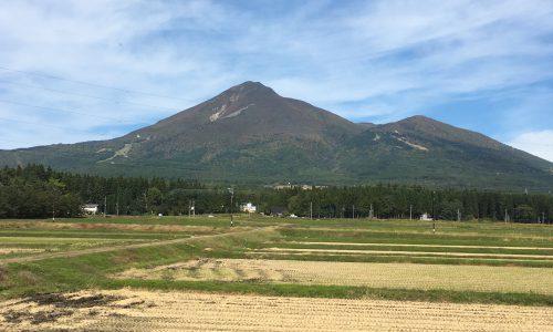 磐梯山の写真