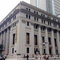 【捨てられる銀行】金融機関と中小企業診断士の関係